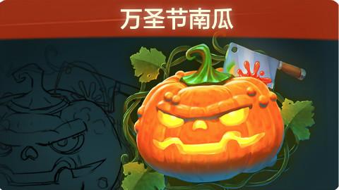 【叶子学堂游戏UI设计】万圣节南瓜制作