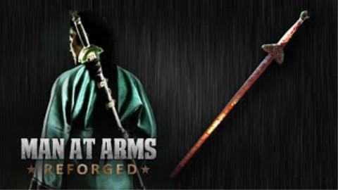 武器人间:重铸—青冥宝剑(卧虎藏龙) MAN AT ARMS: REFORGED【中文字幕】
