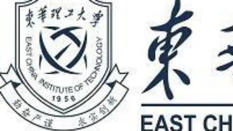 北京核工业展 东华理工大学宣传片
