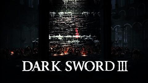 【Quin】黑暗之魂3 一周目攻略 Part8 幽邃主教群【机核网】
