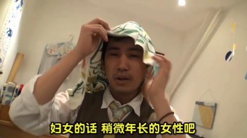 日本手巾的多种玩法