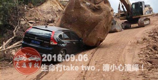 中国交通事故合集20180906:每天10分钟国内车祸实例,助你提高安全意识!