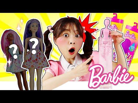 放進水裏就會變色的芭比驚喜娃娃開箱啦 barbie color reveal doll with 7 surprises 小伶玩具 | xiaoling toy
