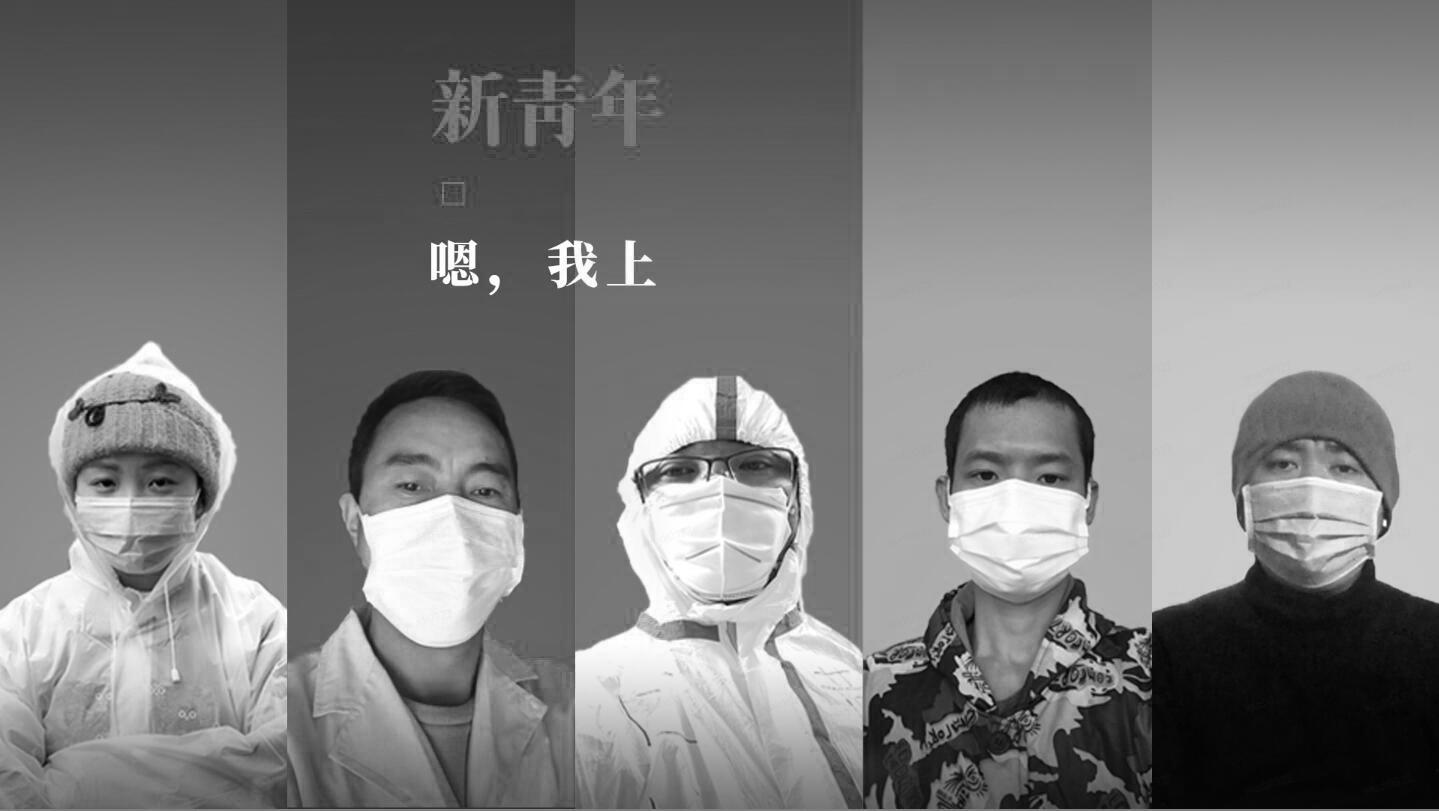 做饭、搬运、捐物、诊断…他们不计报酬,在最需要的时候奔赴武汉