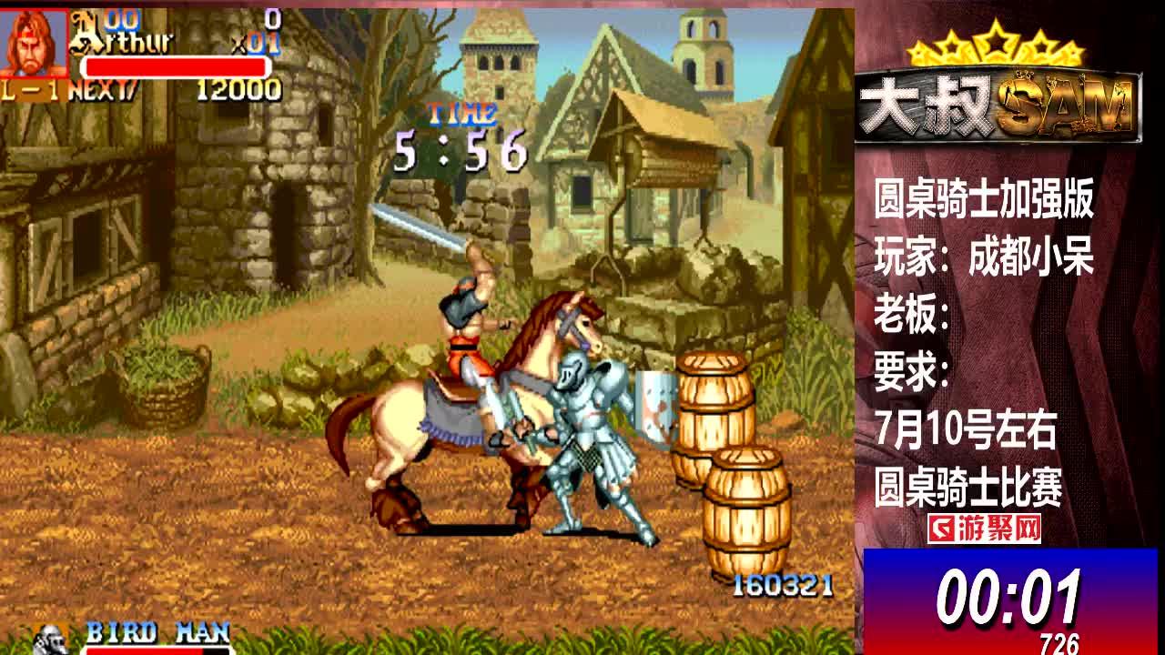 圆桌骑士也有加强版了, 被各种重甲兵团团围住瑟瑟发抖