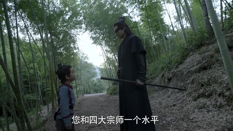 庆余年: 范闲问五竹武功有多高, 五竹: 和四大宗师打个平手而已