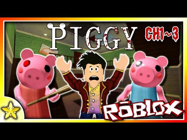 【roblox 恐怖對戰解謎】 喬治豬弟弟失蹤了!前往搜查失蹤地點卻遭遇魔化的佩佩豬!piggy (恐怖佩佩豬) 第1~3章!全字幕|【至尊星】