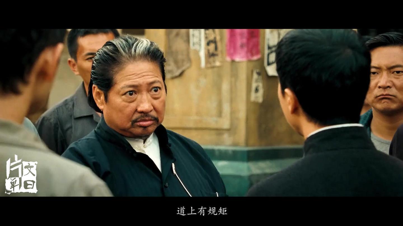 甄子丹: 我在拍叶问, 哪有时间改你剧本!