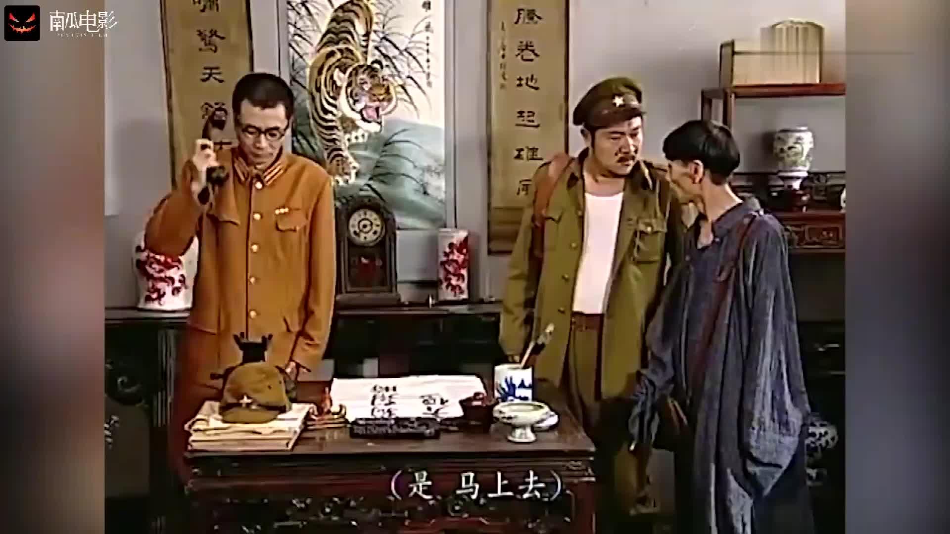地下交通站: 建议不要吃饭的时候看, 贾队长爆笑审问叛徒, 经典!