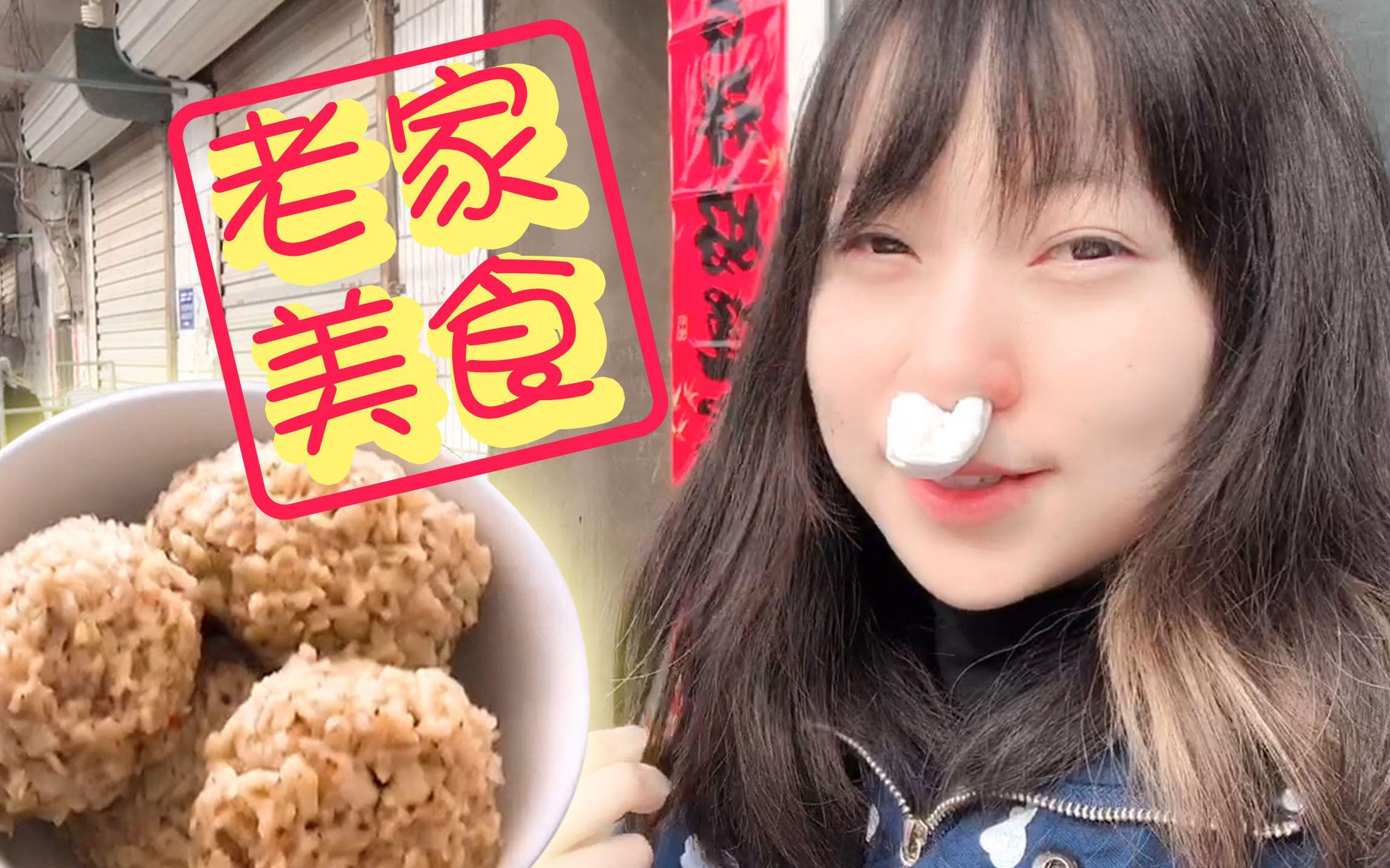 【聆风】皖北乡村的热闹春节与特色美食丨阿猫下乡记