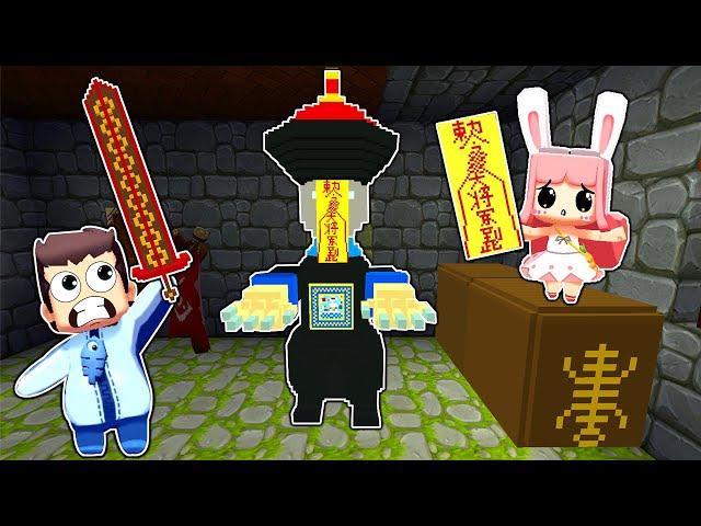 【木鱼】迷你世界: 木鱼小铃铛扮演茅山道士,一起降yao除魔,打僵丝就爷爷!