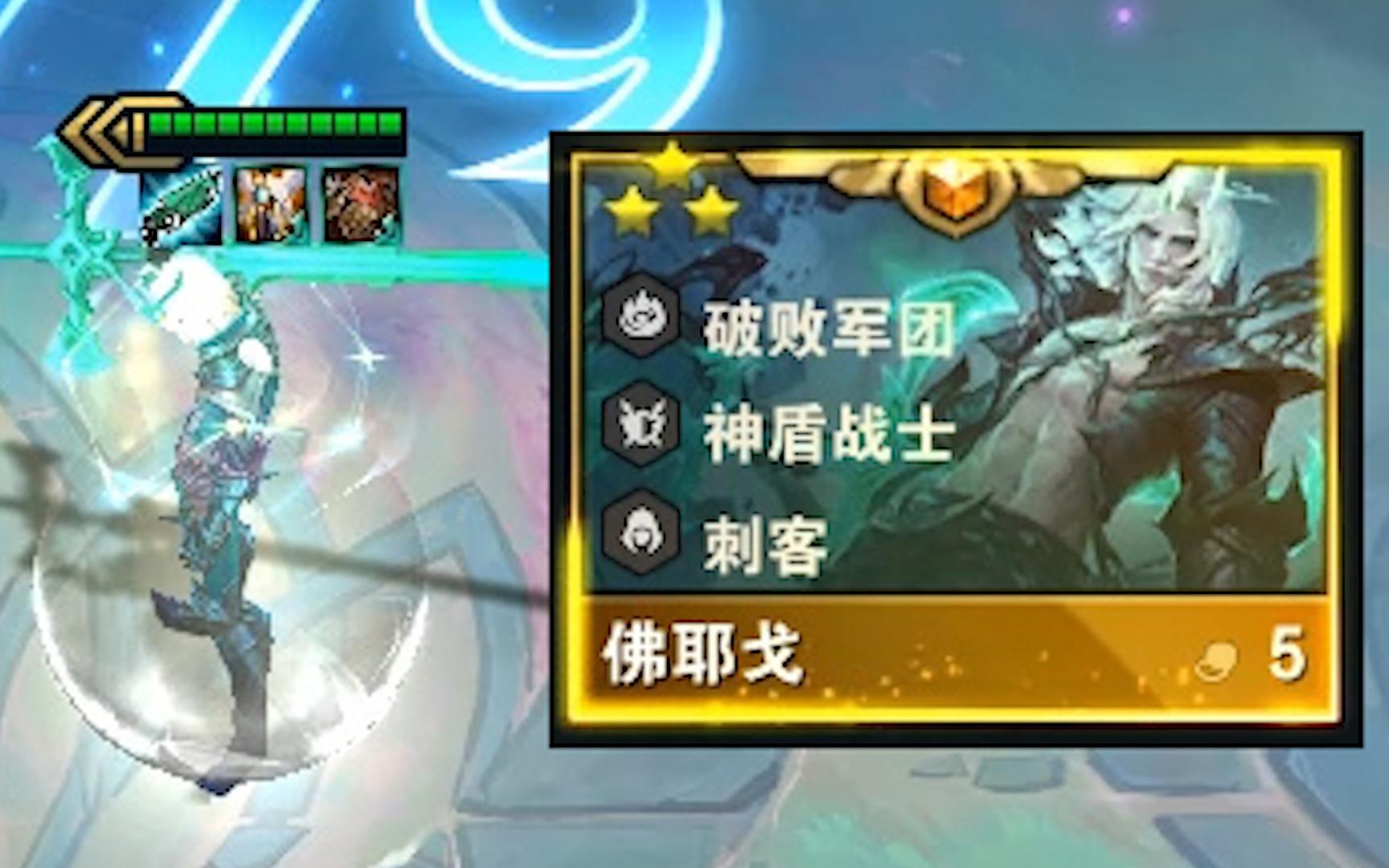 云顶S5: 三星五费 破败王 , 敌人全变成我方棋子! 你的三星就是我的三星!