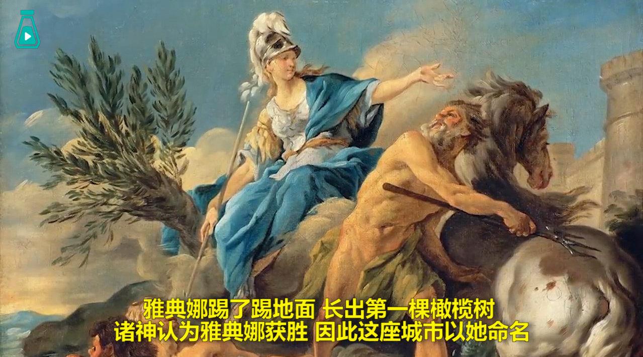 12分钟梳理希腊神话中的诸神渊源...