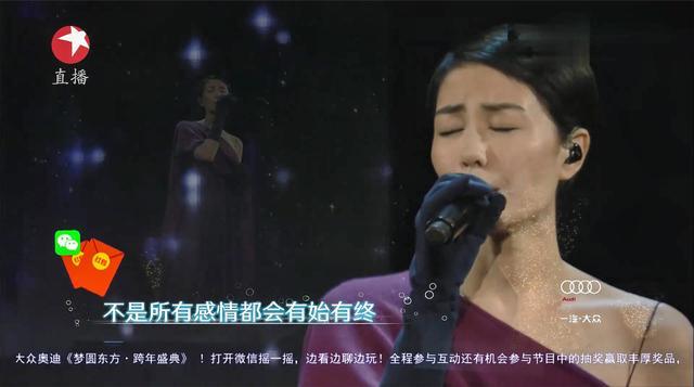 演唱会: 终于听到王菲现场版《人间》, 天籁嗓音简直太美了