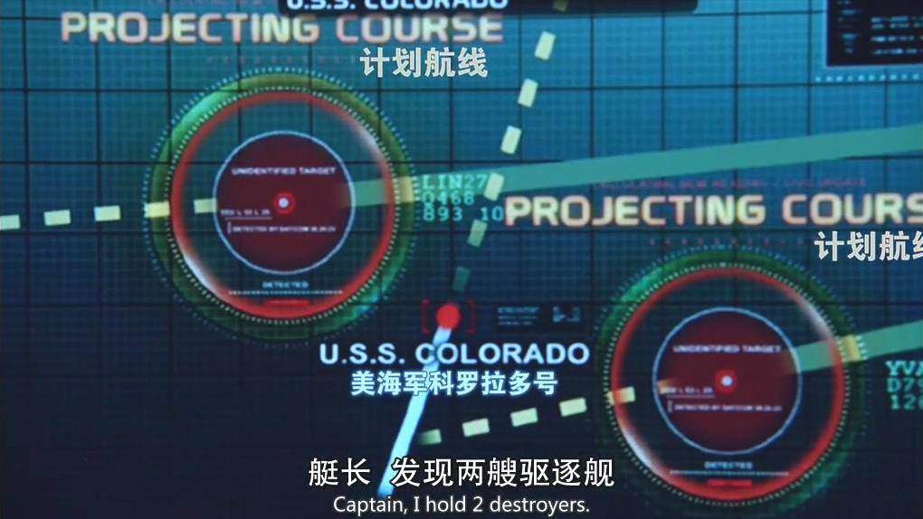 精彩海战猛片, 核潜艇突破封锁线, 遭整个舰队追杀, 看的紧张窒息