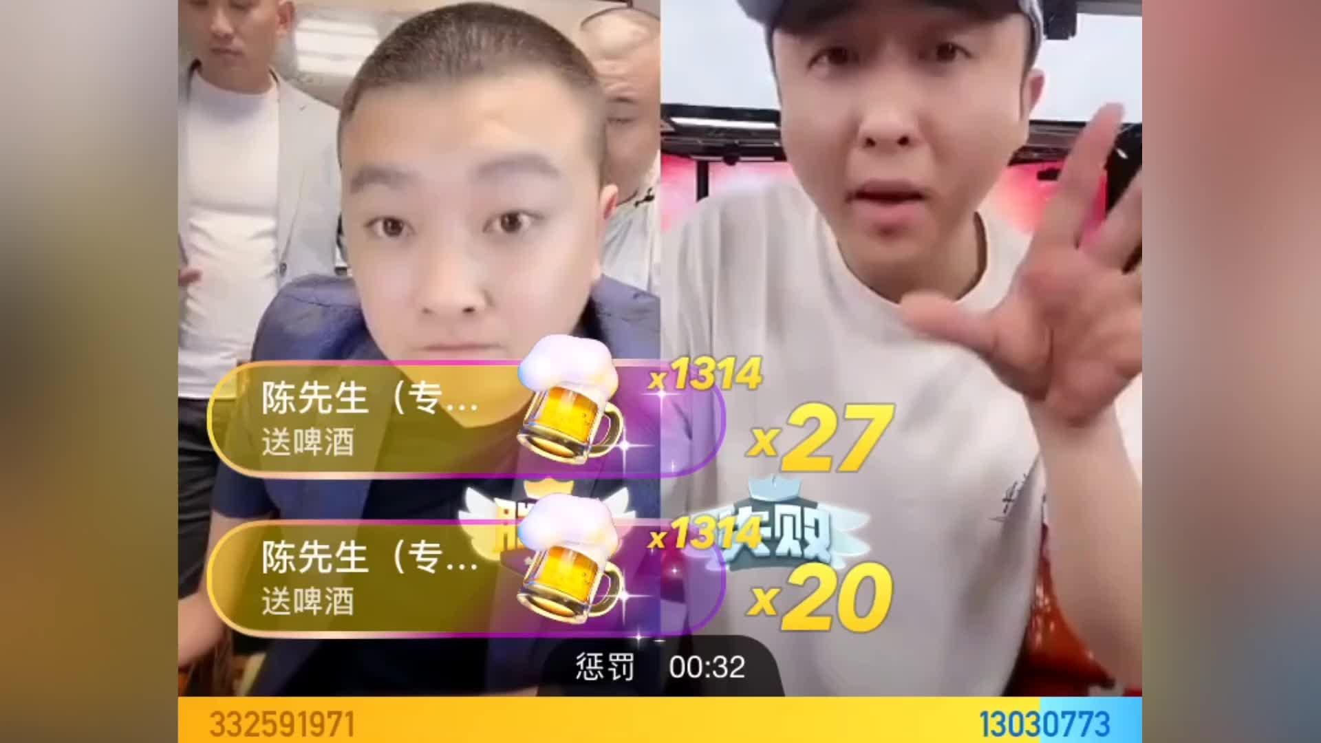 石家庄马洪涛pk散打哥刷出3亿礼物, 散打不服自娱自乐光会打嘴仗