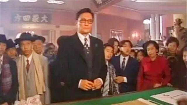 千王: 赌场老板惹怒四哥, 四哥忍无可忍, 一块银币拿下赌场高手
