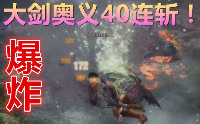 【MHW小剧场 01】15分钟告诉你【怪物猎人世界】用什么武器最好!!!【YAYA】