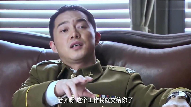 渗透: 许忠义刚一升官, 就帮姐姐报复仇家, 这弟弟真是没白疼!