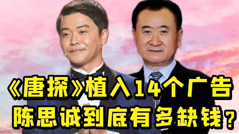 油腻壮汉 陈思诚: 公开嘲徐峥, 拿烟烫老婆, 6次背叛遭全网讨伐