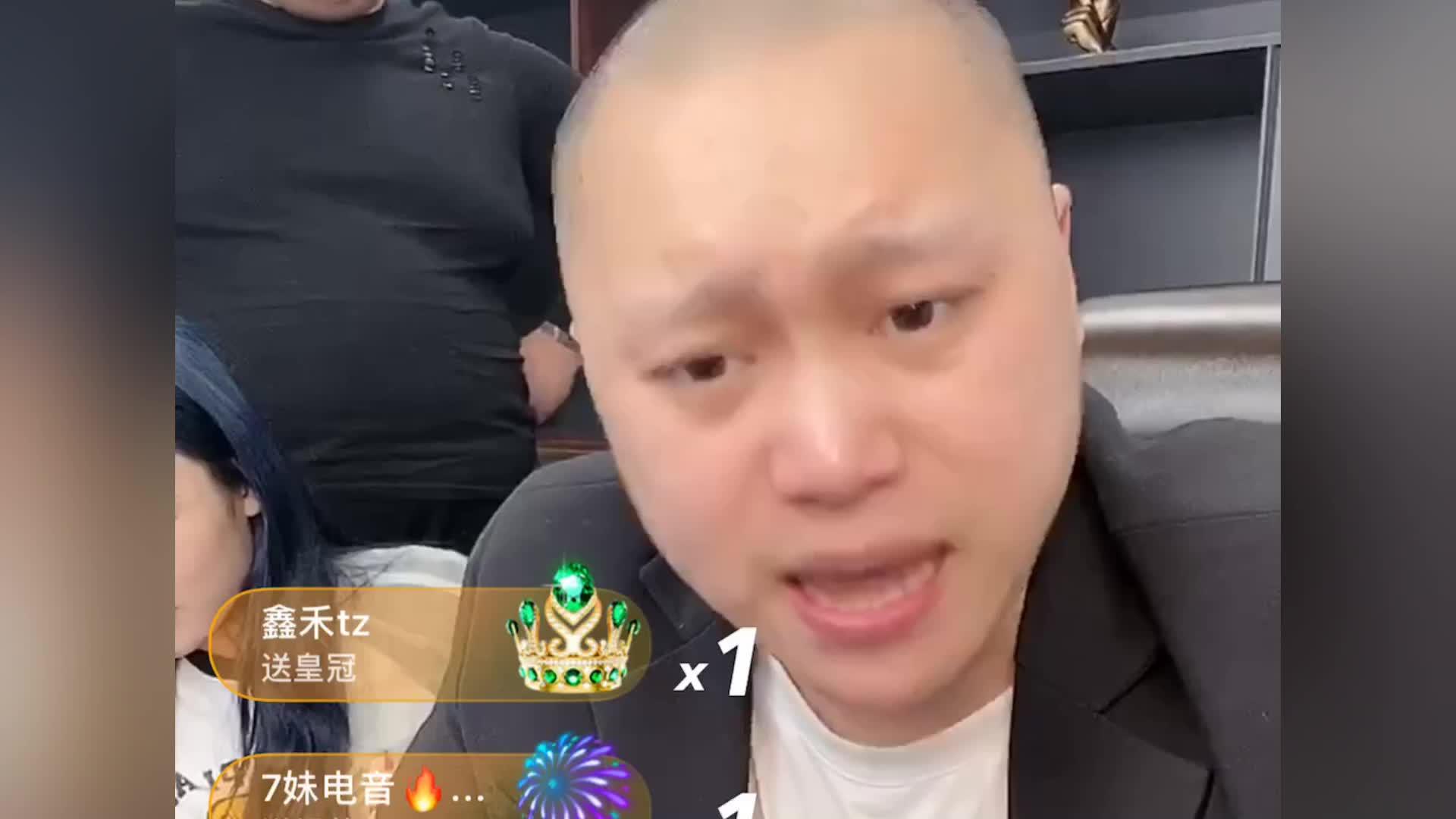 网红刘二狗pk之王被才艺娜姐搞退网之战视频还原 刘二狗太善良了