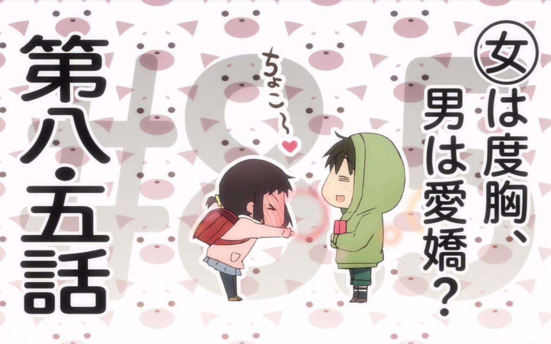 【BD1080P】少年女仆 8.5 / OVA【Simuldub】