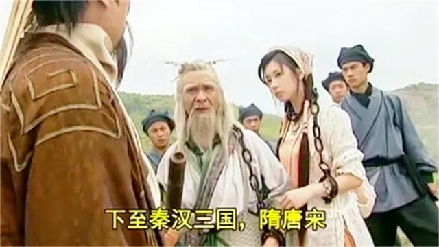 武侠: 武林至尊要杀老头, 不料老头深藏不露, 竟是天下第一高手!