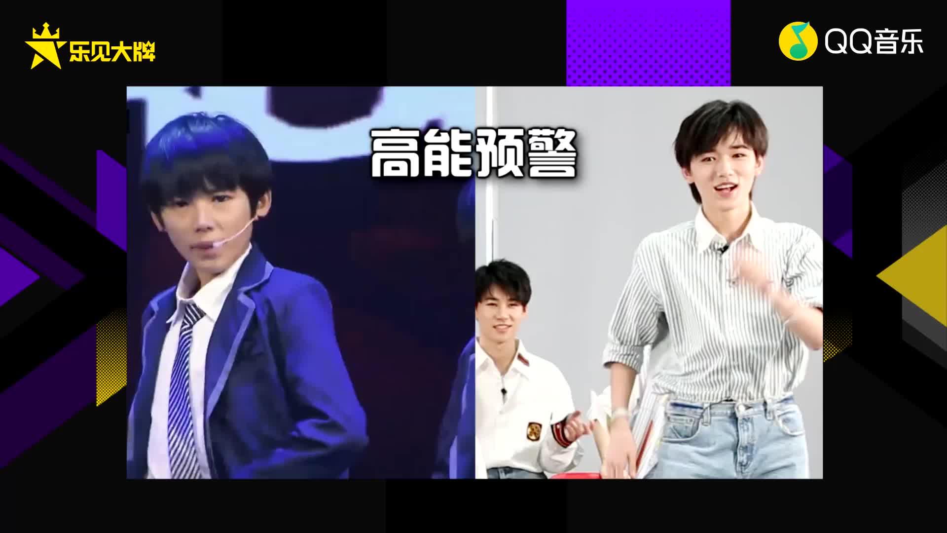 乐见大牌-时代少年团-乐见大牌独家专访(中): TNT高能王风云再起(蓝光)
