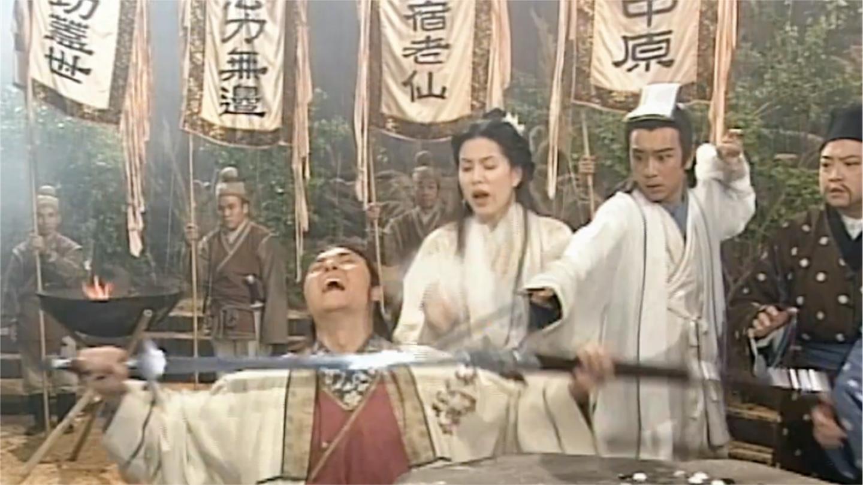 天龙八部: 慕容复破珍珑棋局入魔, 段誉用六脉神剑救他