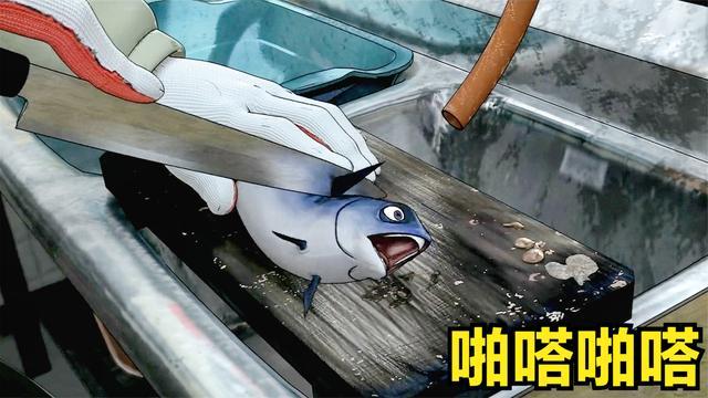 用鱼的视角看人间, 人类如同地狱恶鬼, 一部震碎三观的动画猛片