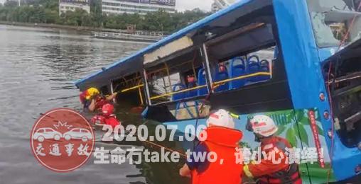中国交通事故20200706:每天最新的车祸实例,助你提高安全意识