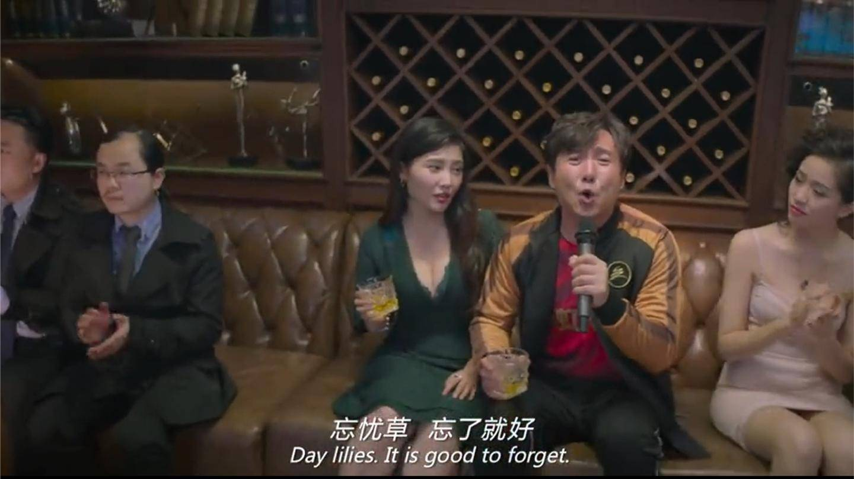 首富: 王多鱼通过最终考验, 二爷却骂他畜牲, 谁知竟是放错录像了