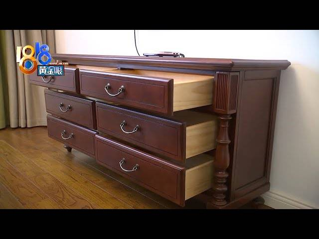 """【1818黄金眼】订单图册上的家具是""""樱桃木"""",收到是桦木"""