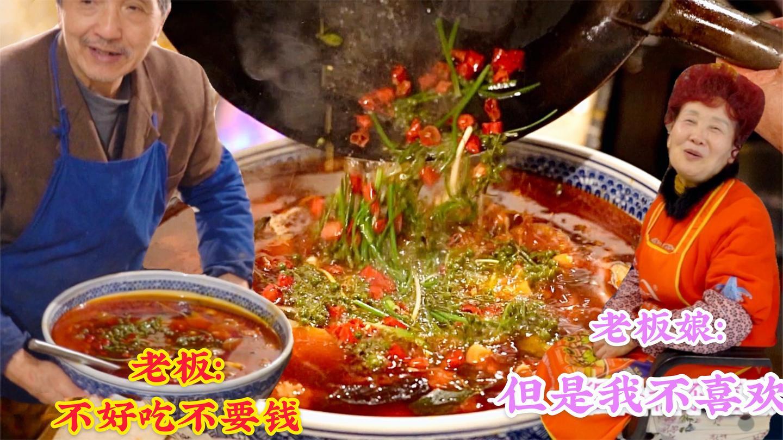"""重庆68岁夫妻卖200块钱""""天价毛血旺"""", 敢说不好吃, 老板不要钱"""