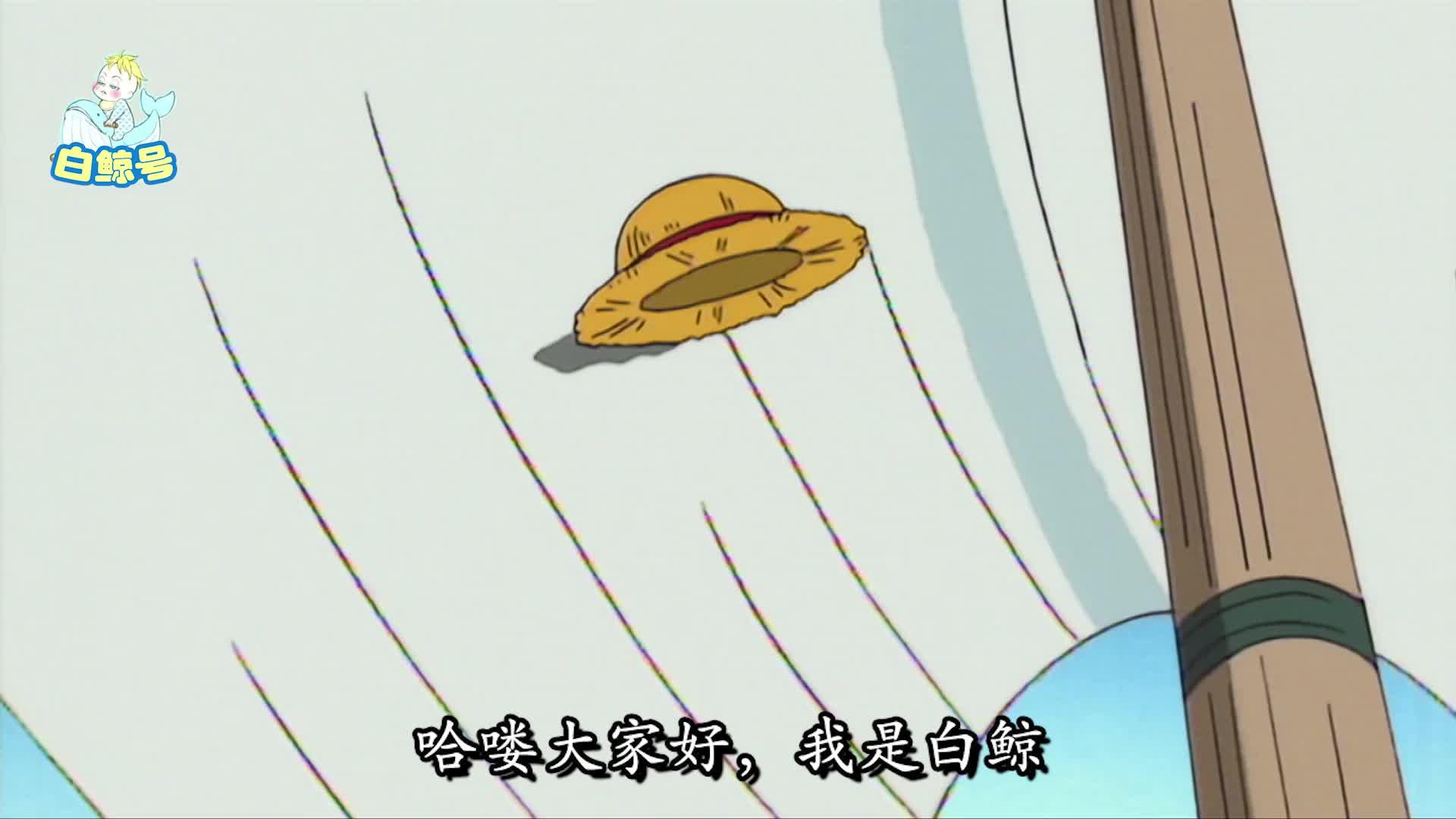 【海贼王基德传】要砍下四皇凯多的脑袋! 搞红发怼大妈的万磁王?
