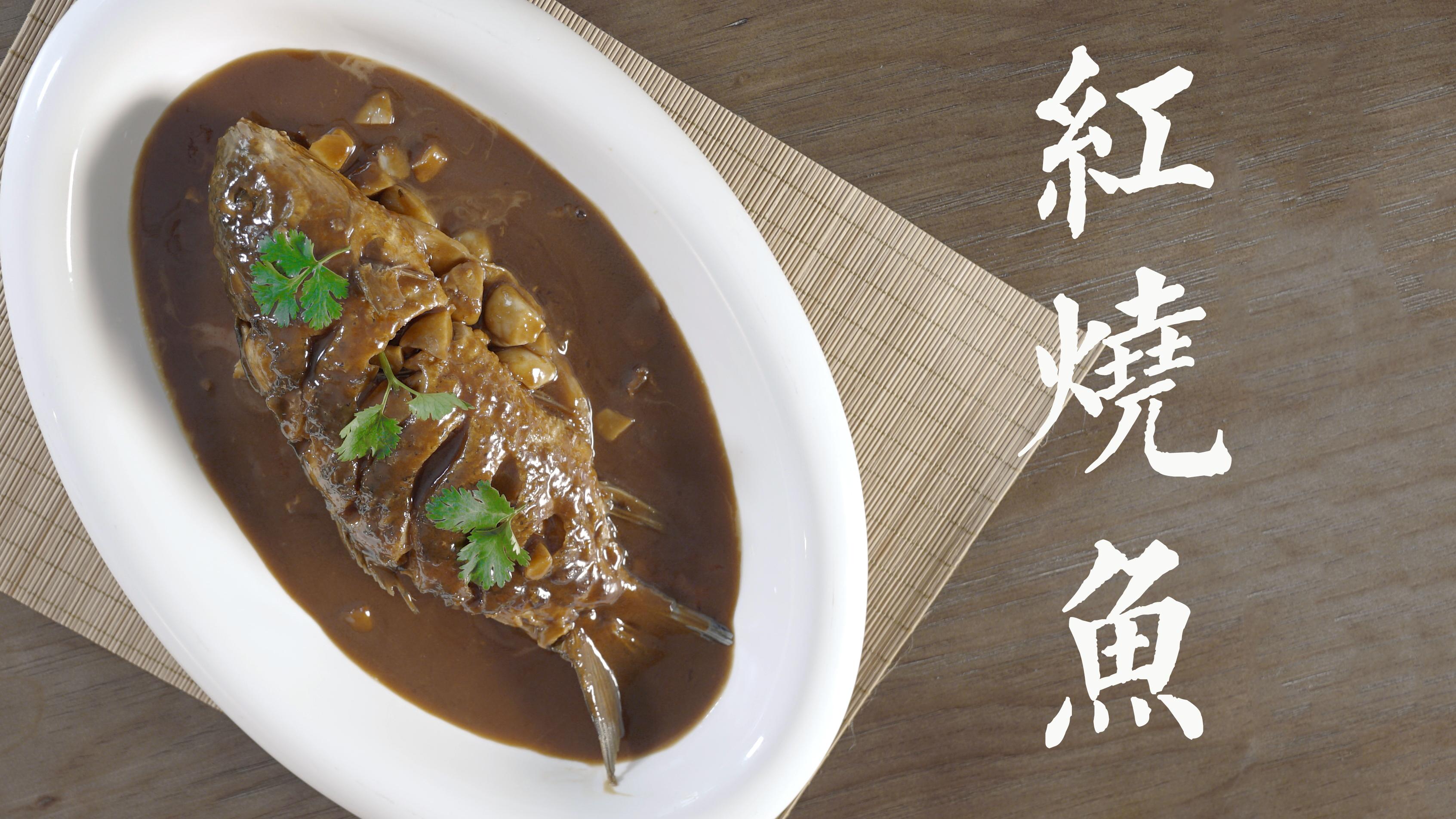 20年饭店女厨教做红烧鱼,煎鱼切记这个要点,超有食欲的年夜大菜