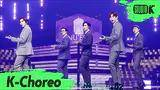[k-choreo 8k] 뉴이스트 직캠  i m in trouble  (nu est choreography) l @musicbank