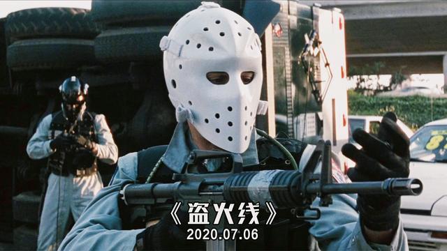 贼王劳改10年出狱, 被迫重操旧业, 因一叛徒再陷疯狂杀局, 动作片