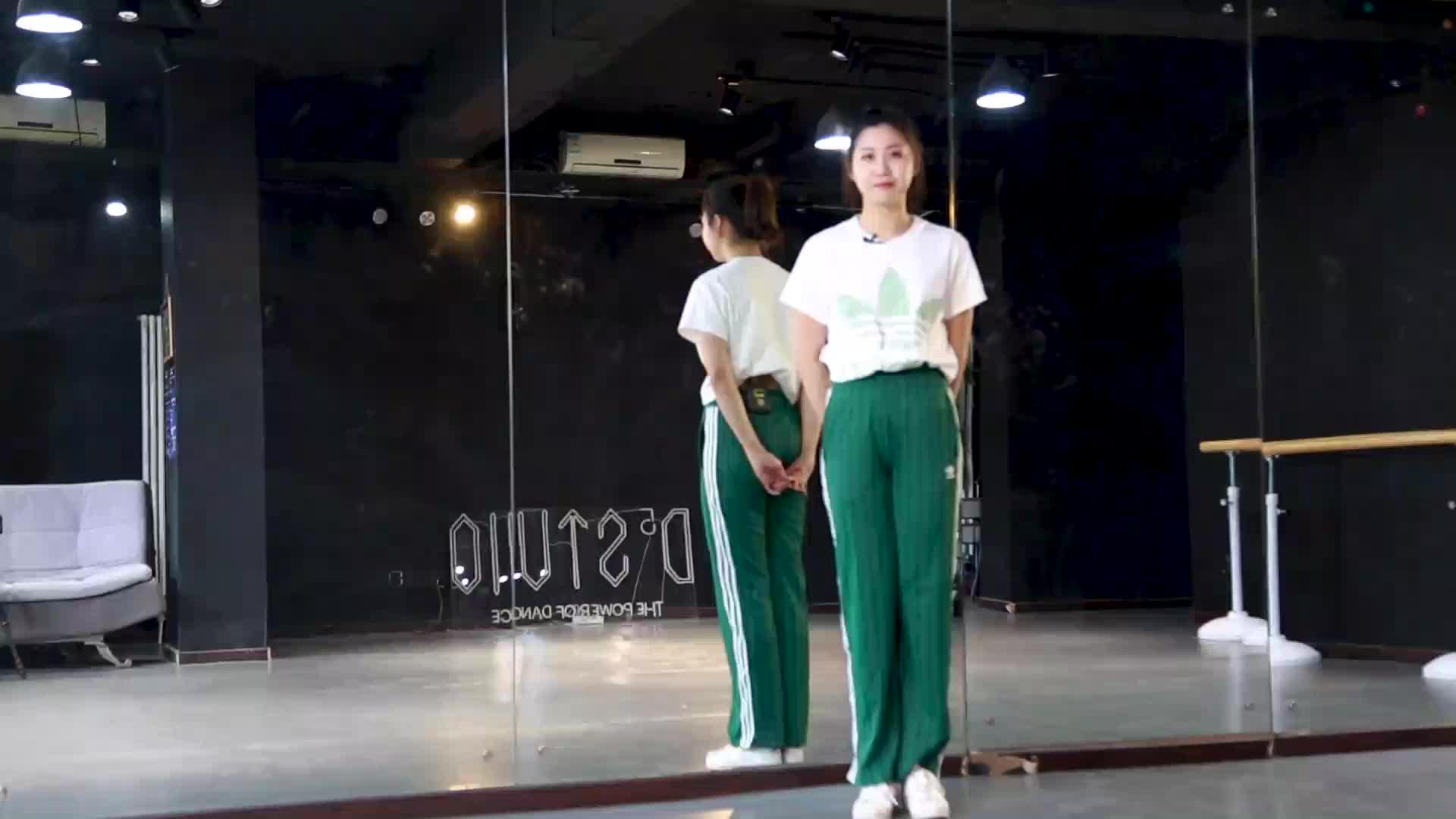 【舞蹈教学】宋茜《屋顶着火》超详细版镜面讲解 第一部分