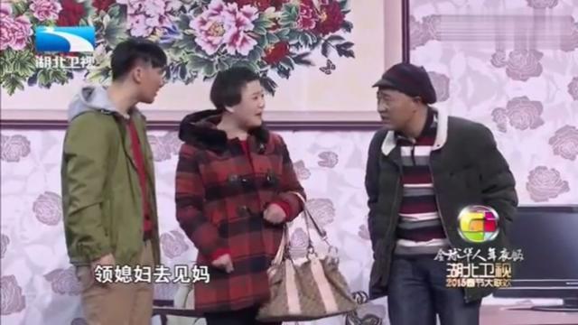 爆笑小品: 杨树林春节回家过年, 竟然借了个媳妇带回去!
