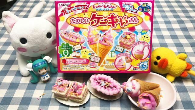 小熙玩具屋Vlog DIY日本食玩双色冰激凌雪糕