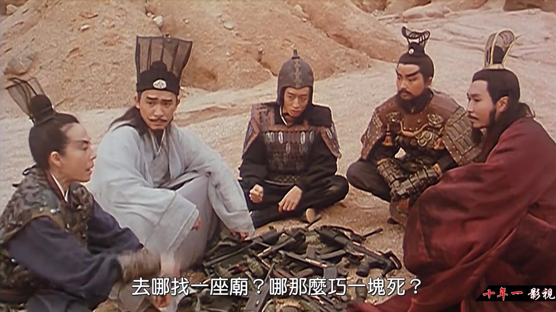 恶搞喜剧片: 现代人带足武器穿越到三国 真是看一次笑一天 太逗了