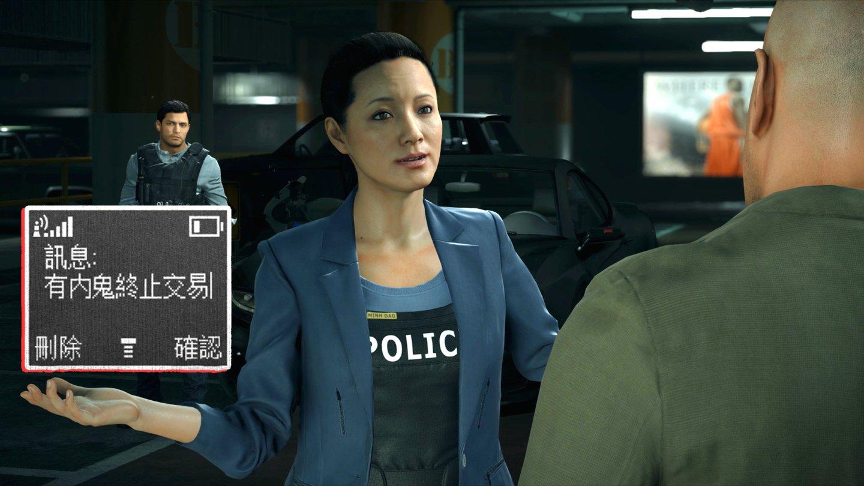 战地硬仗03: 有内鬼, 终止交易! 亚裔女警突变暴力狂