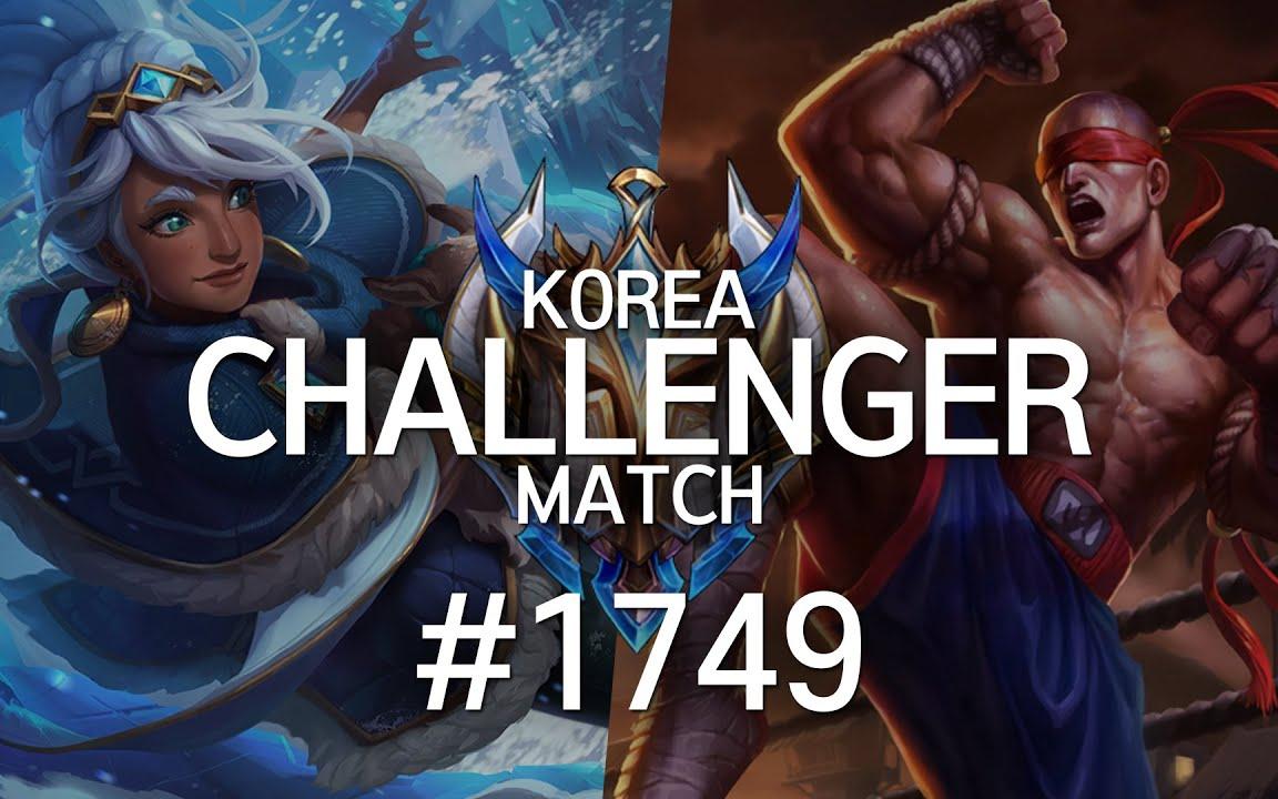 韩服最强王者菁英对决 #1749丨来了