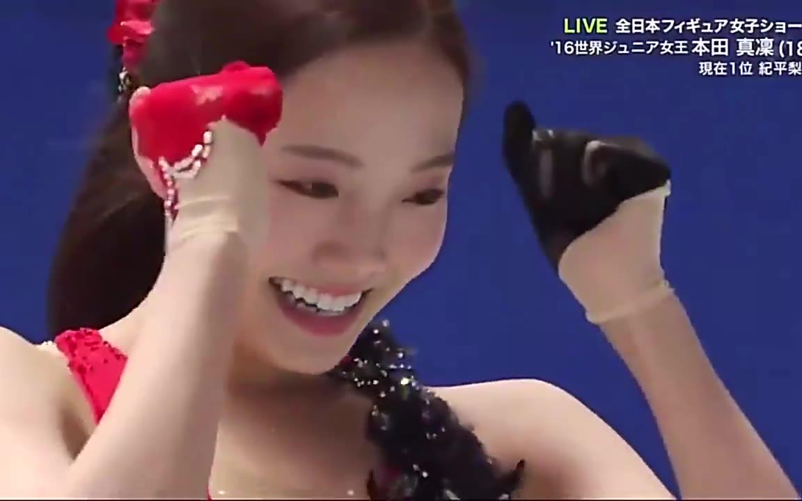 花滑女神本田真凛的18岁表演,什么水平