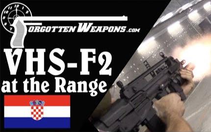 【被遗忘的武器/双语】靶场上的VHS-F2自动步枪与枪榴弹发射器