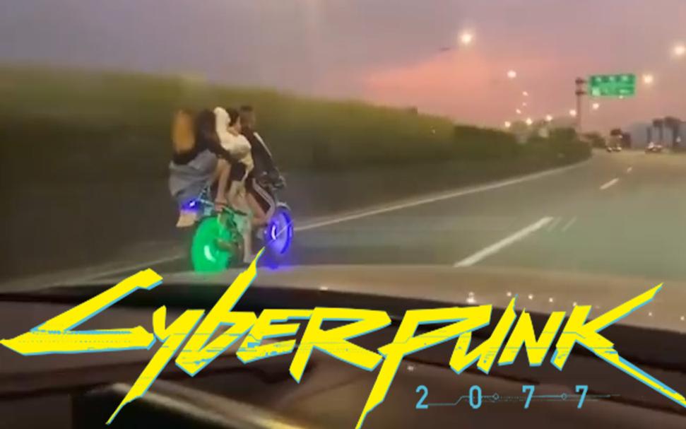 《赛博朋克2077》鬼火少年DLC