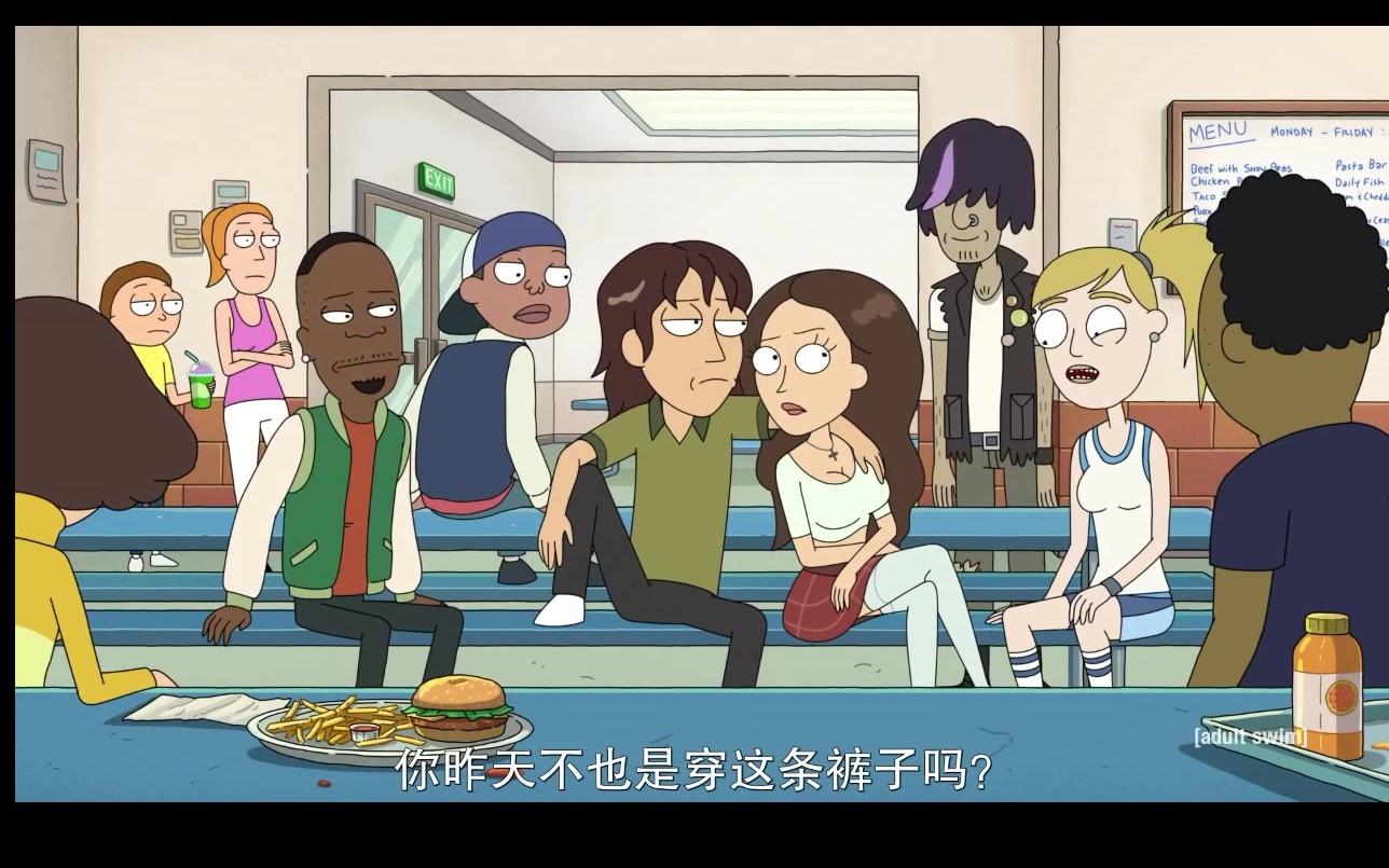 【彩蛋】瑞克和莫蒂第五季第五集