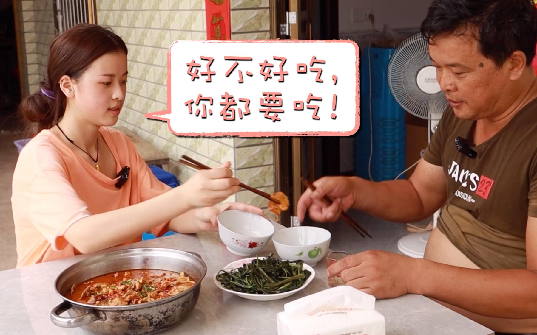 小漆做菜:今天做水煮肉片,爸爸吐槽回来这么久第一次吃我做的饭!