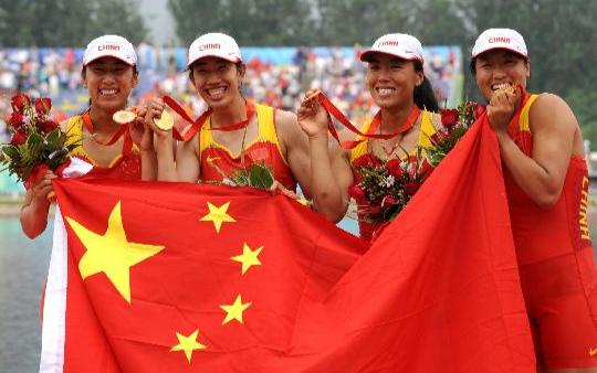 【全程回放】女子四人双桨A组决赛 中国队摘得金牌!
